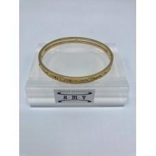 armband abz20033go