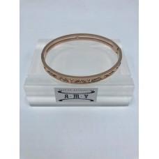 armband abz20035ro