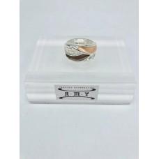 ring riz 20012be