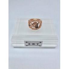 ring riz 20008ro